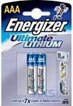 Батарейка Energizer Maximum AL R03 (2)